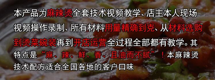QQ图片20190704163342.jpg