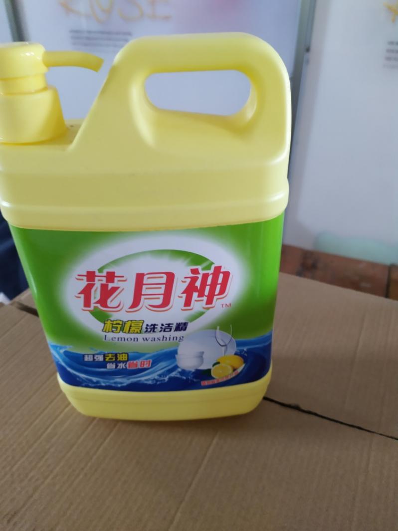 生产洗衣液利润有多大?