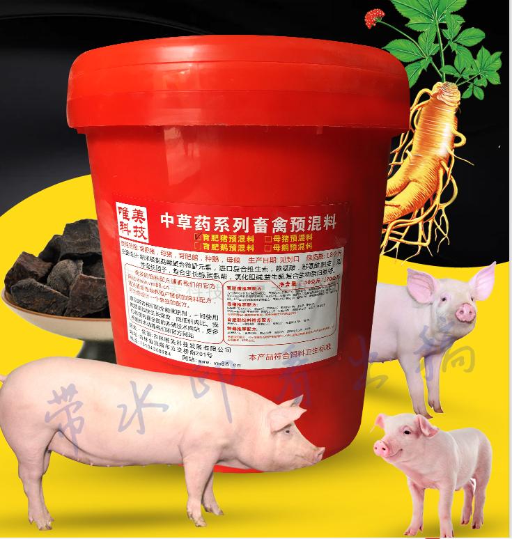 给猪催肥用啥药好?猪怎么快速长肉?