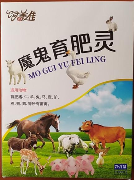 肉牛催肥剂什么牌子好?