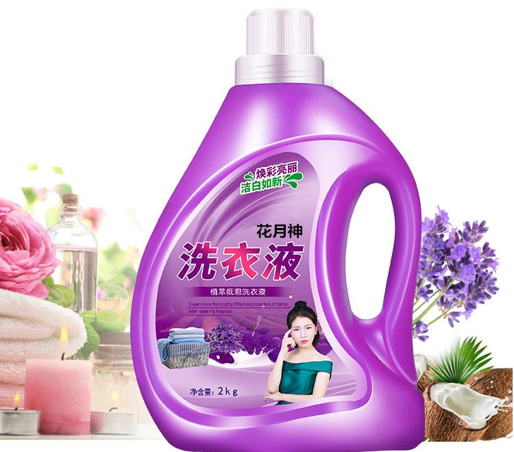 做洗衣液一斤赚多少钱合适?