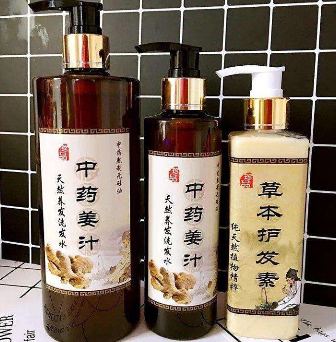 做洗发水需要哪些资质?