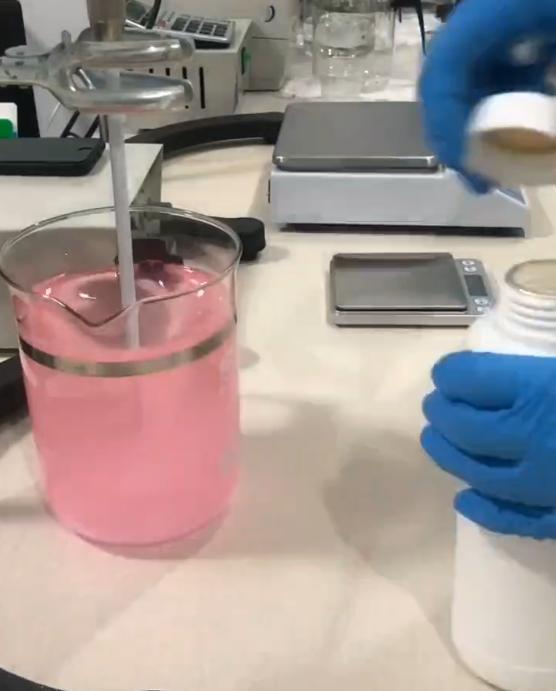 学习洗化配方技术哪里好?