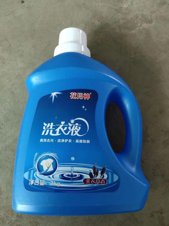 你们的洗衣液配方有什么优势?
