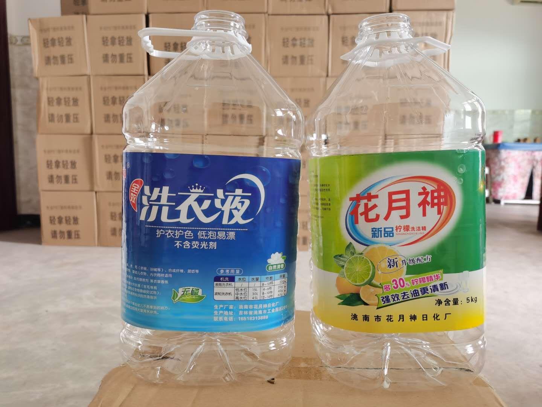 哪里的洗洁精配方转让比较好?