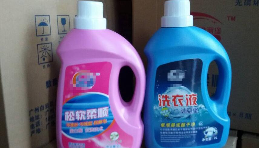 个人生产洗衣液还可以做吗?