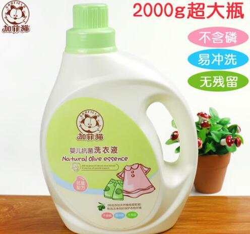 婴幼儿洗衣液配方生产成本多少钱一斤?