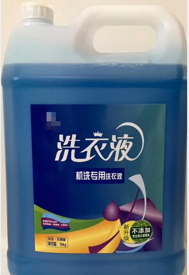 大桶洗衣液价格便宜