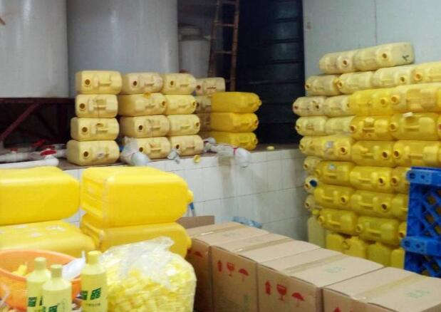散装洗洁精生产作坊工厂
