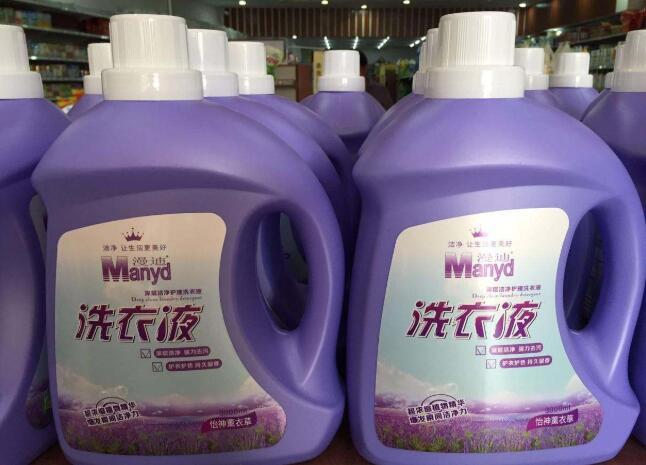 洗衣液配方技术里推广的是最新版的?
