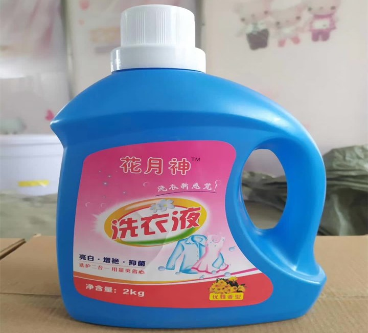 花月神洗衣液配方技术