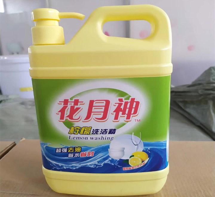 花月神洗洁精配方技术