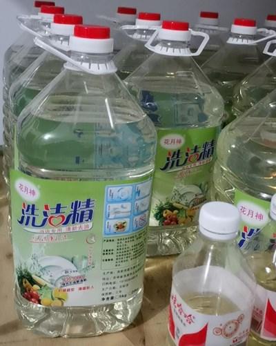 洗衣液原料多少钱一吨?