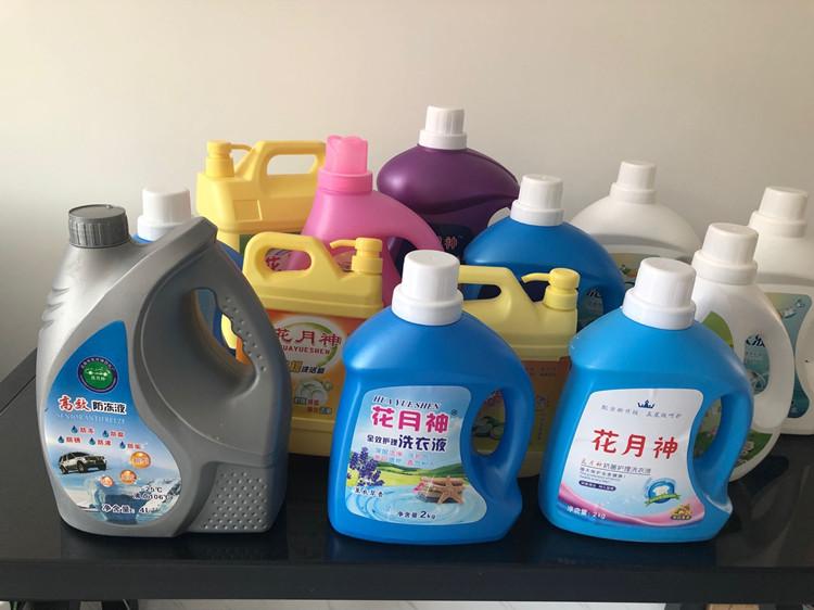 洗衣液的行业可以做吗?