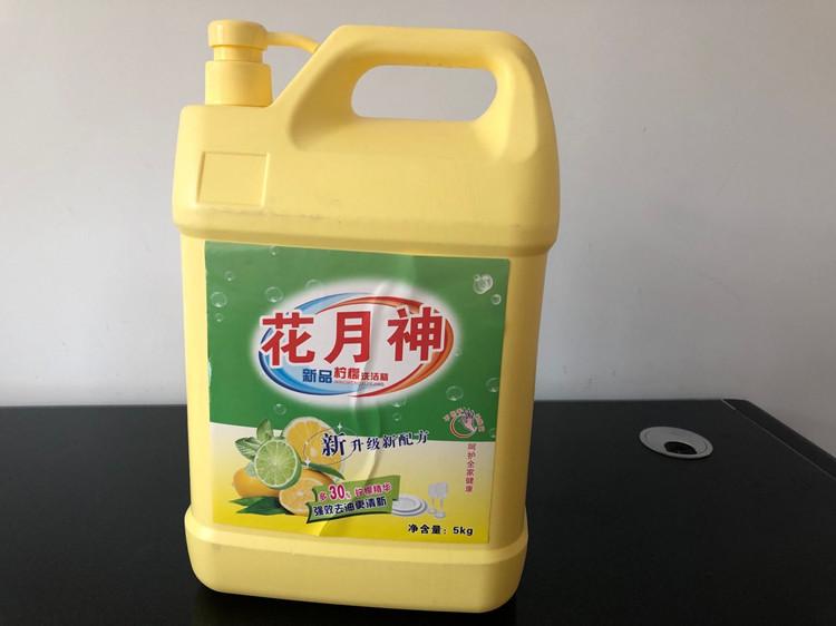 散装洗洁精配方及生产技术