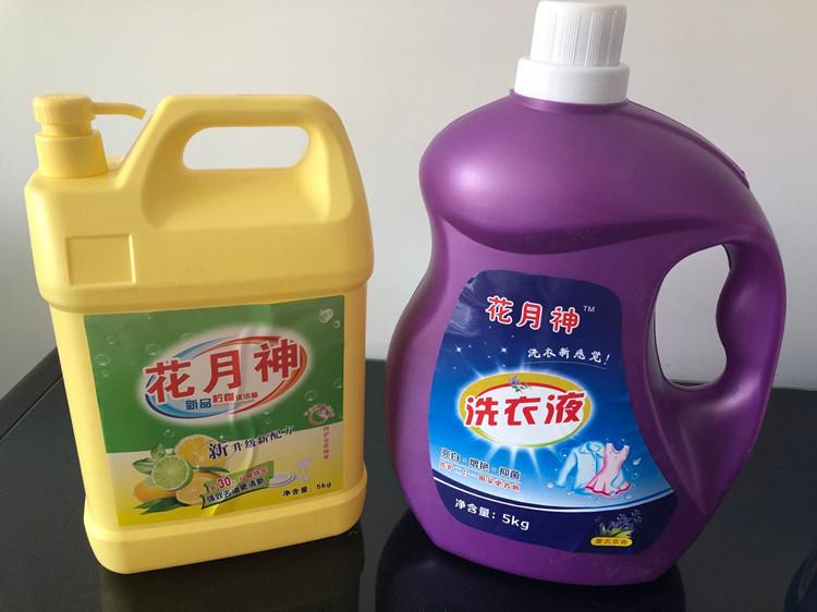 创业做洗衣液好不好?