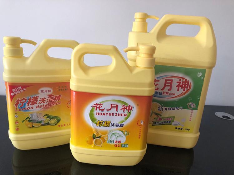 纳米酵素去油洗洁精配方?