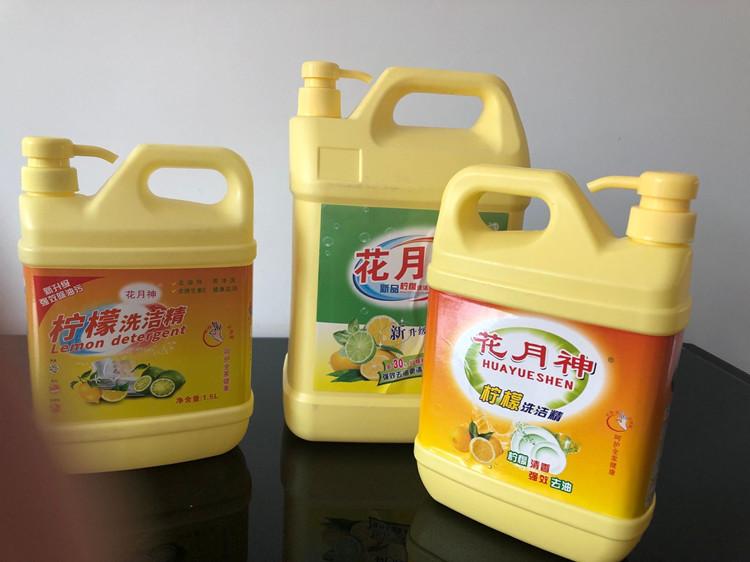 洗洁精什么原料最去油?
