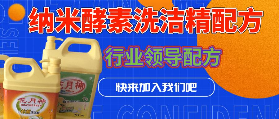 洗洁精6501能去油吗?
