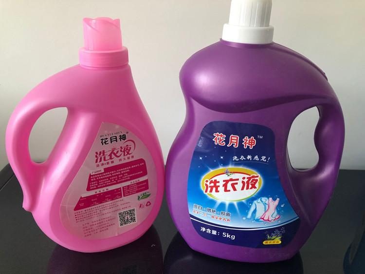 能把碘伏变成白色的洗衣液好不好